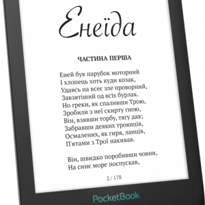 PocketBook 606 Black (PB606-E-CIS)