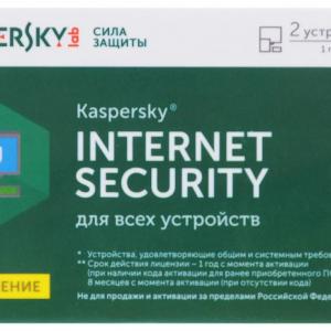 Kaspersky Internet Security Renewal Card 2 Desktop