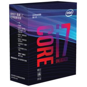 Intel Core i7-8700K.